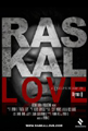 Raskal Love, DVD