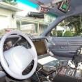 Police patrol car surveillance interior
