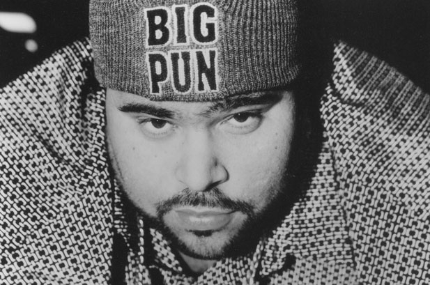 The Late Big Pun S Mother Could Be A Bank Robber